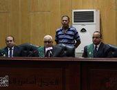 تأجيل محاكمة المتهمين فى قضية التمويل الأجنبى لـ21 نوفمبر