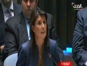 نيكى هايلى: علينا حرمان داعش من الملاذات الآمنة بعد هزائمه الأخيرة