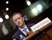 فيس بوك توقف 400 تطبيق تهدد خصوصية المستخدمين