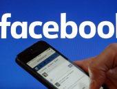 """فيس بوك يوقف دعم مبادرة """"الأرضية المشتركة"""" خوفا من اتهامه بالتحيز"""
