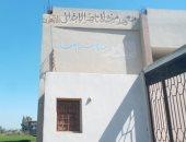 صور.. اضبط مخالفة.. معهد منشأة ناصر الأزهرى بالشرقية يسكنه البلطجية