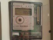 اشحن العداد الذكى واتحكم فى استهلاك الكهرباء بالموبايل.. اعرف التفاصيل