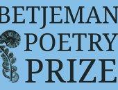 جائزة بيتجيران للشعراء الأطفال تستعد لإعلان الفائز فى سبتمبر