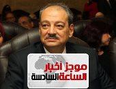 موجز 6.. النائب العام يحيل رقيب الشرطة المتهم بقتل قبطى ونجله بالمنيا للجنايات