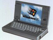 تطبيق جديد يتيح للمستخدمين تشغيل ويندوز 95 على أجهزة الكمبيوتر