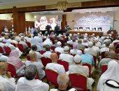 500 عالم يمثلون 76 دولة يؤكدون على ضرورة تطوير آليات الخطاب الدينى