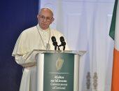 """صور.. البابا فرنسيس يعرب عن """"ألمه"""" لفشل الكنيسة فى مواجهة التجاوزات فى أيرلندا"""