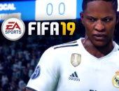 لعبة FIFA 19 متوفرة الآن على أجهزة Xbox One و Playstation و PC