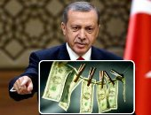 """اقتصاد """"رعاة الإرهاب"""" يبدأ الانهيار.. موديز تسحب تصنيفها الائتمانى لـ""""إزدان القطرية"""" والركود يضرب قطاع عقارات الحمدين.. ورؤوس الأموال الأجنبية تغادر تركيا.. و""""العدالة والتنمية"""" يواجه التضخم بـ""""سبحة أردوغان"""""""