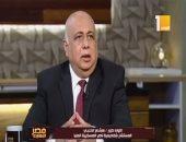 مستشار بأكاديمية ناصر: زيارة قائد القيادة المركزية الأمريكية للقاهرة مهمة لهذا السبب