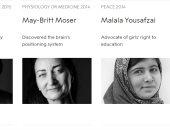 """""""نساء غيرن العالم"""".. موقع جائزة نوبل يحتفل بـ48 امرأة حصلن على الجائزة"""