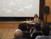 """صور وفيديو.. ندوة بمركز الحرية للإبداع بعنوان """"الإسكندرية التى كانت فى مشاهد سينمائية"""""""