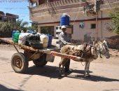 شكوى من انقطاع مياه الشرب المستمر بمنطقة الحكروب فى  أسوان