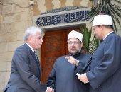 الأوقاف وجنوب سيناء ينظمان ملتقى للسلام العالمى بسانت كاترين سبتمبر المقبل