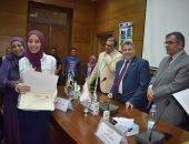 صور.. جامعة بنها تحتفل بالمتفوقين من أبناء العاملين