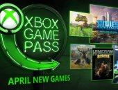لعشاق ألعاب مايكروسوفت .. يعنى إيه خدمة Xbox Game Pass