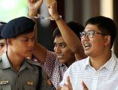 صور.. تأجيل النطق بالحكم فى قضية صحفيى رويترز فى ميانمار حتى 3 سبتمبر