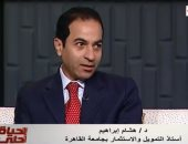 فيديو.. أستاذ بجامعة القاهرة: إنشاء الصندوق السيادى يهدف لرفع القيمة الاقتصادية