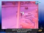"""تفاصيل سرقة """"حقيبة مليئة بالذهب"""" فى أحد شوارع مصر الجديدة"""