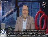 فيديو.. محمد الباز: نحن أمام سيرك وليس اتحاد كرة