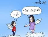 """""""زمن الوحوش"""".. شعار جرائم العنف الأسرى بكاريكاتير اليوم السابع"""