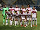 5 معلومات عن مباراة الزمالك والمقاولون العرب اليوم الأحد 23 / 9 / 2018