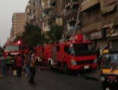 السيطرة على حريق داخل شقة سكنية فى العجوزة دون إصابات