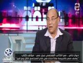 """نبيل عمر: نسبة كبيرة من شهداء ثورة 25 يناير """"بلطجية"""""""