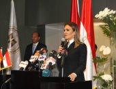 فيديو.. وزيرة الاستثمار: لمساواة بين الرجل والمرأة بإتاحة الفرص أساس التنمية المستدامة