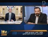 """مجدى عبد الغنى لوائل الإبراشى بعد مداخلة مطولة: """"إنت معندكش ضيوف النهاردة؟"""""""