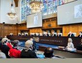 بدء جلسات محكمة العدل الدولية للنظر فى شكوى إيران ضد العقوبات الأمريكية