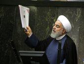 """مثول روحانى أمام البرلمان مساءلة أم رسالة؟.. المتشددون ورقة """"الملالى"""" لابتزاز الغرب والمتظاهرين فى الداخل لتخفيف الضغوط على الحكومة.. وتناقضات الخطاب الإيرانى تعكس هزلية الإجراءات الإيرانية فى مواجهة التحديات"""