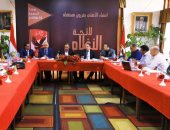 """اجتماع مهم للجنة لائحة الأهلى لاعتماد """"دستور"""" القلعة الحمراء"""
