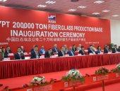 محافظ السويس يفتتح مشروع صيني للفايبر جلاس باستثمارات 600 مليون دولار
