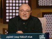 خالد الجندى يعلن تبرعه بجسده كاملا بعد وفاته.. ويؤكد: تقربا إلى الله