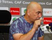 المصرى يصل الجزائر لمواجهة اتحاد العاصمة فى الكونفدرالية