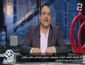 """محمد الباز: """"صباحى"""" يعمل لحساب نفسه والأيام المقبلة ستشهد حدثا دراميا بحياته"""