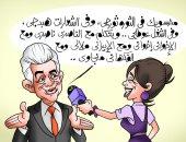 """فى الثورة ثورجى وفى الشعارات هبدجى فى كاريكاتير ساخر لـ""""اليوم السابع"""""""