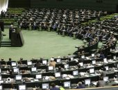 استقالة 14 نائبا من البرلمان الإيرانى احتجاجا على ميزانية محافظة اصفهان