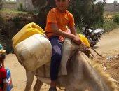 صور.. أهالى قرية الرمالى فى الشرقية يشكون انقطاع مياه الشرب