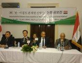 سفير كوريا الجنوبية بالقاهرة يؤكد رواج اللغة العربية بين الشباب الكورى
