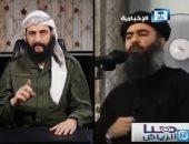 """شاهد..""""القاعدة  وداعش"""".. من يرث الآخر ؟"""