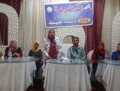 ندوة للمجلس القومى للمرأة عن القيمة المضافة للمتبقيات الزراعية بكفر الشيخ