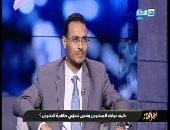 """مدير """"الرصد والفتوى"""": يوجد اختناق فى منظومة القيم بالمجتمع المصرى"""