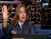 أبرز تصريحات التوك شو الليلة.. النائبة غادة عجمى تطالب بحلاقة شعر المتحرشين
