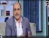 شاهد..محمد الباز: السيسي حريص على حياة المصريين وبحلول 2020 سيغير مصر