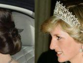 """""""السلف مش عيب"""".. دوقة كامبريدج تستعير مجوهرات الأميرة ديانا"""
