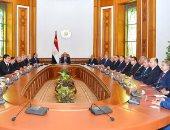 شاهد.. اللقطات الأولى لاجتماع الرئيس السيسى بالمحافظين الجدد