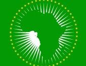 الاتحاد الأفريقى يشكر كبير مستشاريه بعد استقالته
