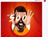 أزارو يحتفل بالهدف 500 للأهلى فى البطولات الأفريقية